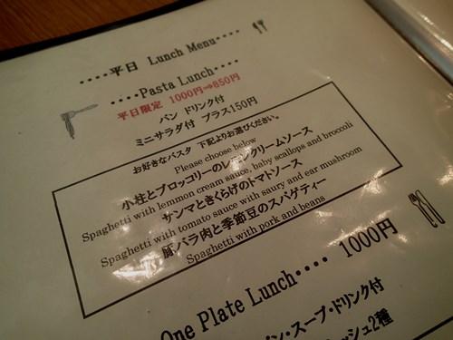 03-20141030_07.jpg