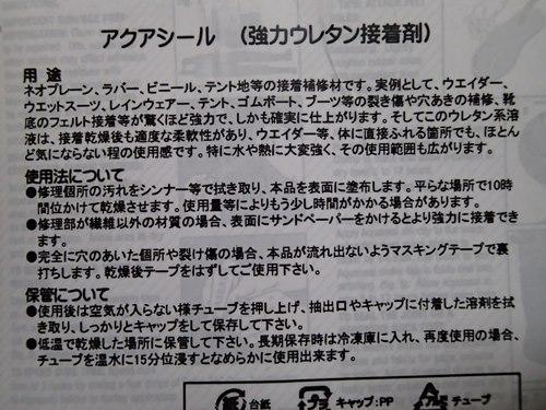 03-20141201_08.jpg