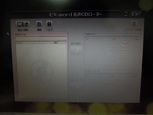 DSCN1529.jpg