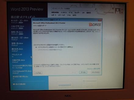 DSCN2438.jpg