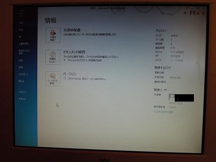 DSCN2442.jpg