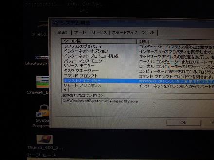 DSCN3583.jpg