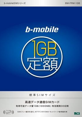 b-mobile_1GB.jpg