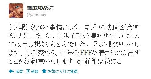 Baidu IME_2012-9-13_20-37-32