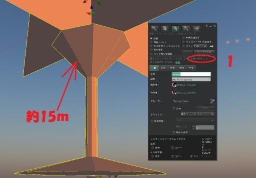 FLOWER02_convert_20120625075323.jpg