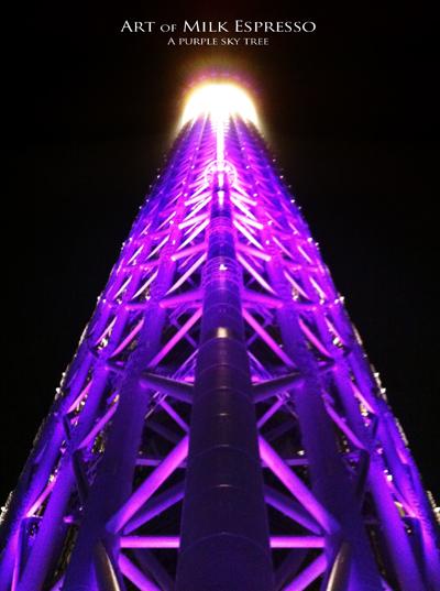 A-purple-sky-tree.jpg
