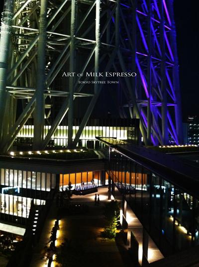 Tokyo-Skytree-Town.jpg