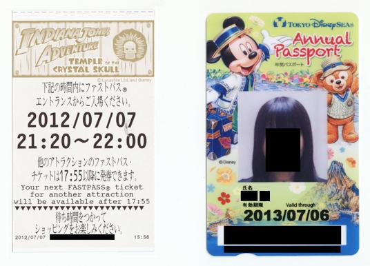 Tokyo_DisneySea_passport_2.jpg