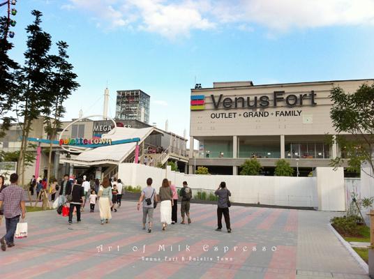 Venus-Fort--Palette-Town.jpg