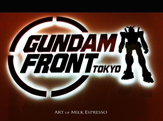gunam_front_tokyo_2.jpg