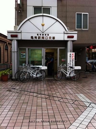 kameari_minamiguchi_koban.jpg
