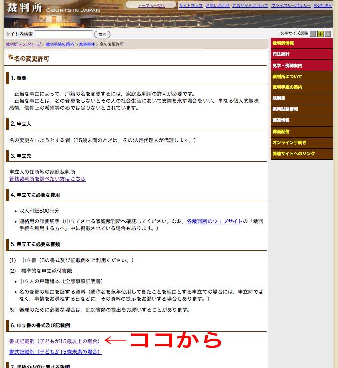 mihon_1_201401022313099f5.jpg