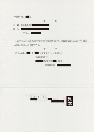 nanohenkoukyokasyou_2.jpg