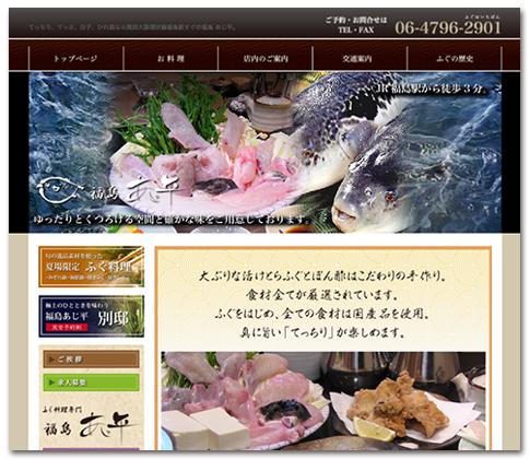 20141008_ajihei.jpg