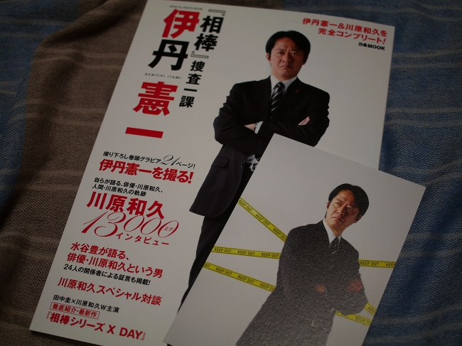 aibou-xday_book_01.jpg