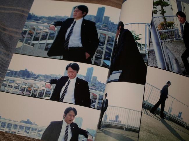 aibou-xday_book_04.jpg