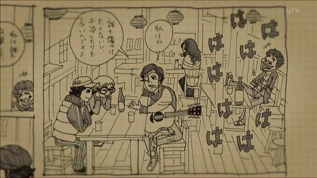 harachan_01_001.jpg
