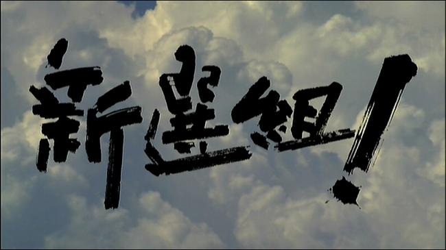 kumi_23_001.jpg