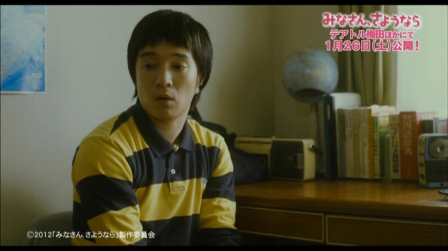 minasan-movie_001.jpg