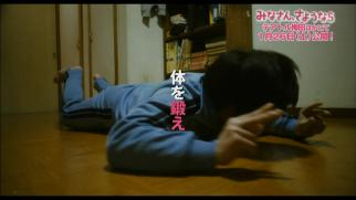 minasan-movie_003.jpg