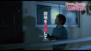 minasan-movie_004.jpg