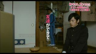 minasan-movie_005.jpg