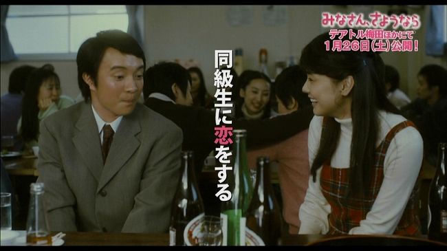 minasan-movie_008.jpg