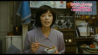 minasan-movie_009.jpg