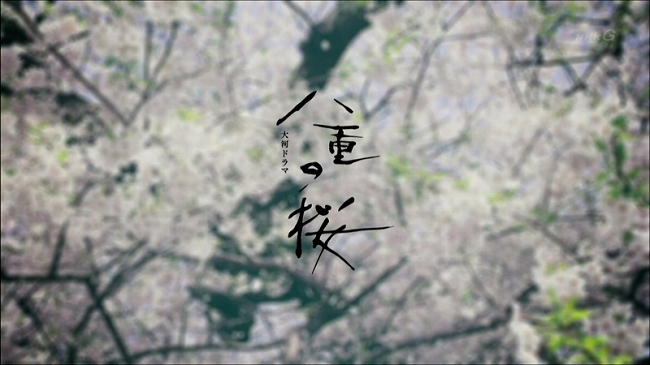 yae_04_002.jpg
