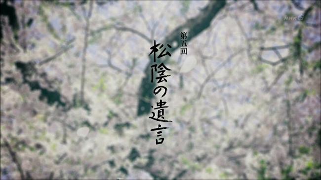 yae_05_043.jpg