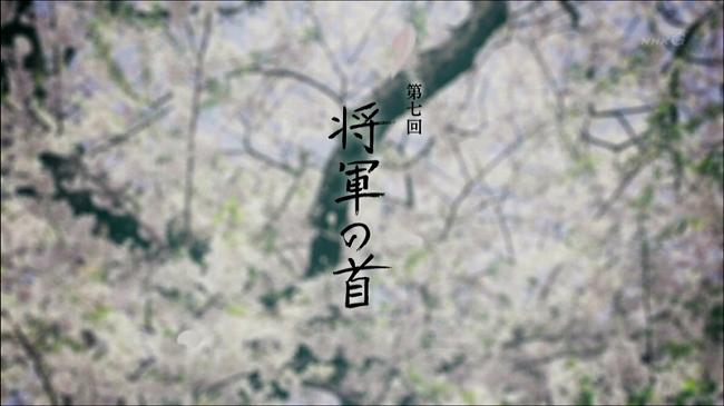 yae_07_006.jpg