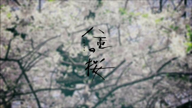 yae_09_001.jpg