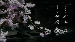 yae_10_003.jpg