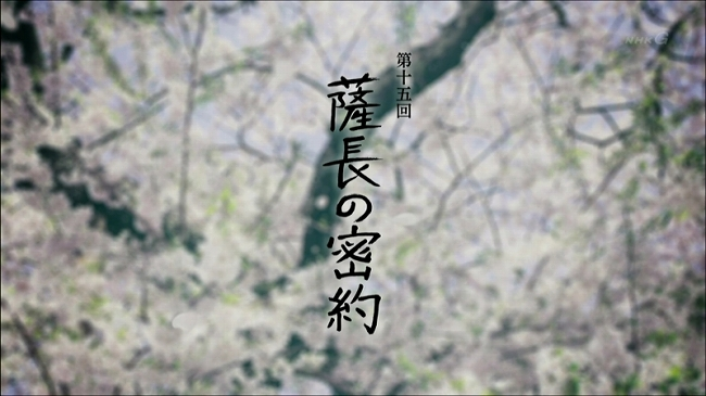 yae_15_006.jpg