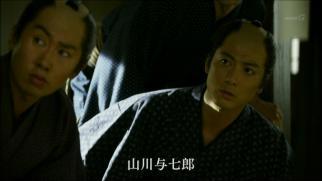 yaenosakura_03_002.jpg