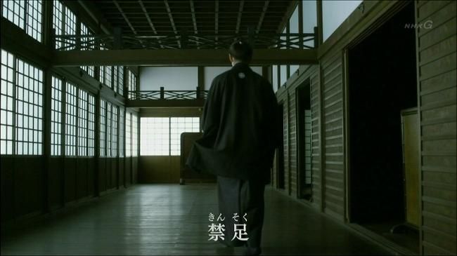 yaenosakura_03_032.jpg