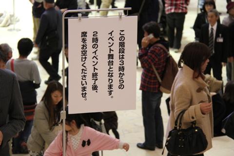 032_20121118230819.jpg