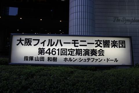 041_20120914011642.jpg