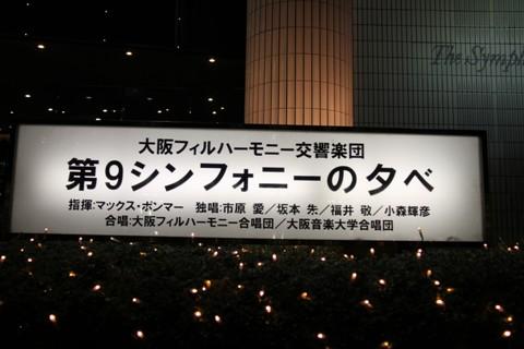 043_20121230015858.jpg