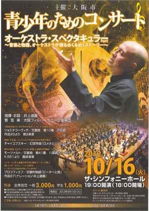 2012-10-17青少年