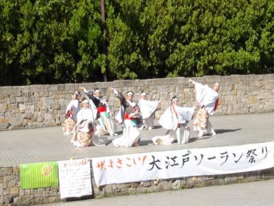 ザ・よそこい大江戸ソーラン祭り メインステージ