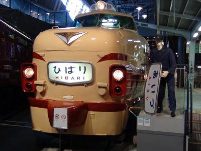 クハ481形式電車