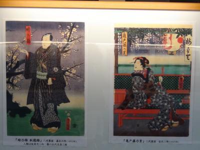 歌川豊国の浮世絵