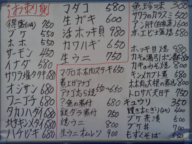 moblog_0098b92f.jpg