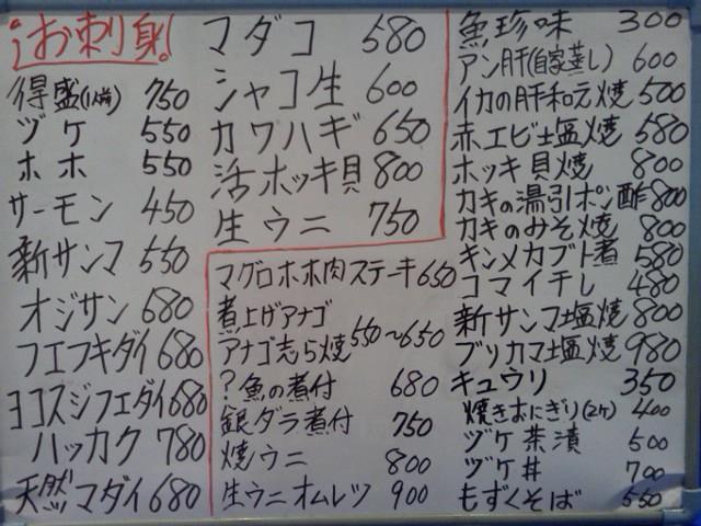 moblog_a657ea67.jpg
