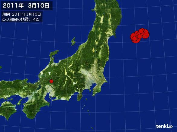 2011年3月10日地震分布