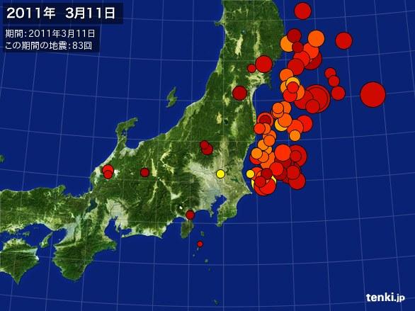 2011年3月11日地震分布