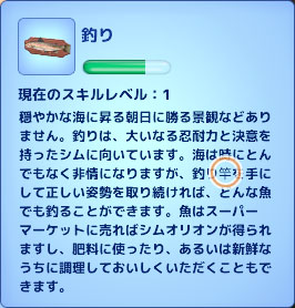 note17_09.jpg
