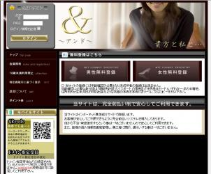 詐欺サイト