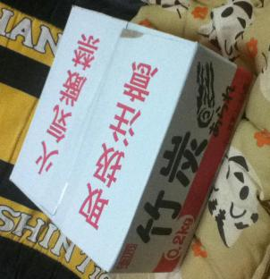 一箱30円